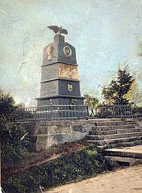 4. památník